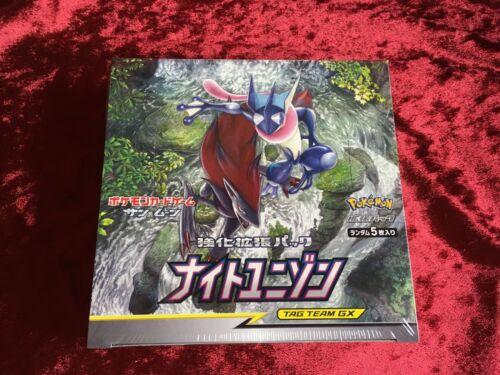 Pokemon Card Game Sun & Moon Expansion Pack Night Unison Box  Sm9a Japanese