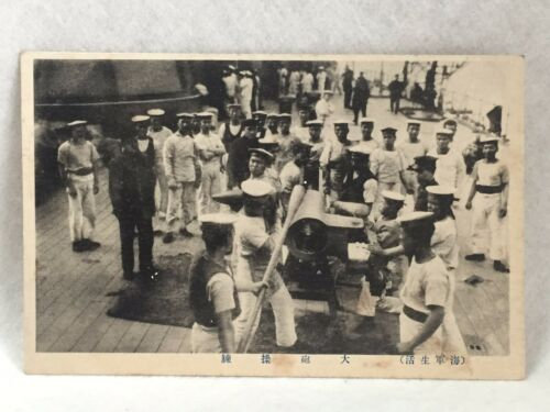 Vintage_prewar_postcard-made-in-Japan_F/S_Imperial_Japanese_Navy_Gun-training