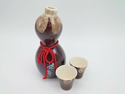 Japanese Asian Lucky Bamboo Blue and White Porcelain Sake Set Decanter with Four Cups Drinkware Gift Set
