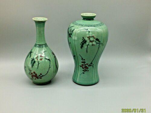 Two Vintage Green Celadon Vases, Signed by Artist, 4 Seasons Design (3C8)