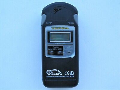 Terra Mks 05 Doza Dosimeter Radiometer Geiger Counter Radiation Detector