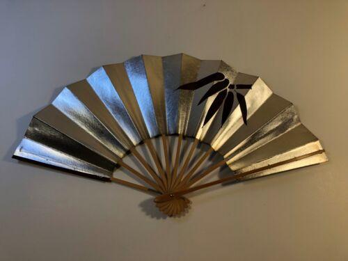 Japanese Odori Dance Hand Held SENSU Folding Fan Silver Brown Bamboo  - Japan