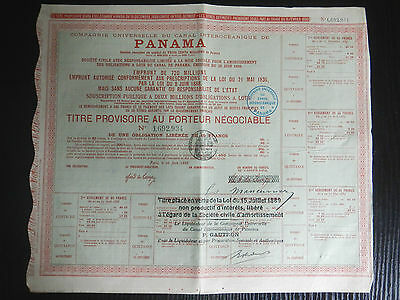 CANAL INTEROCÉANIQUE DE PANAMA 1888 RED FRENCH OLD BOND CERTIFICATE