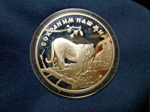 1996 RUSSIA 3 ROUBLES PROTECT OUR WORLD AMUR TIGER SILVER PROOF