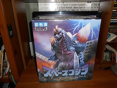 VERY RARE TOHO PICTURES MONSTER COLLECTION 17 SPACE GODZILLA BRAND NEW FREE SHIP