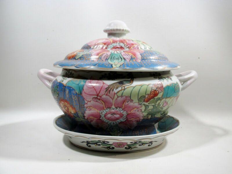 Vintage Chinese Export Tobacco Leaf Tureen Famille Rose Porcelain