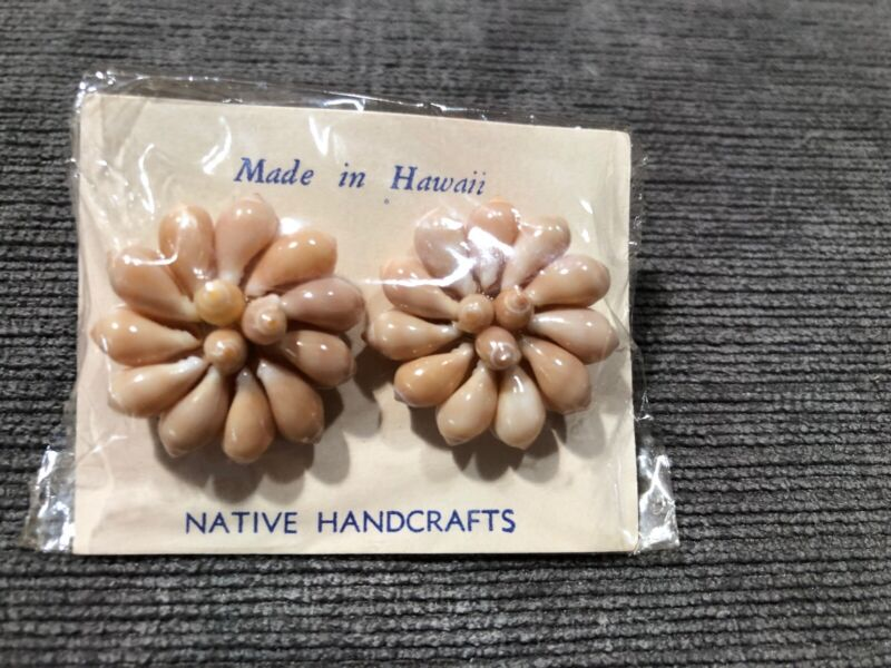Vintage Hawaiian Islands Beige Genuine Tiny Sea Shell Cluster Screwback Earrings