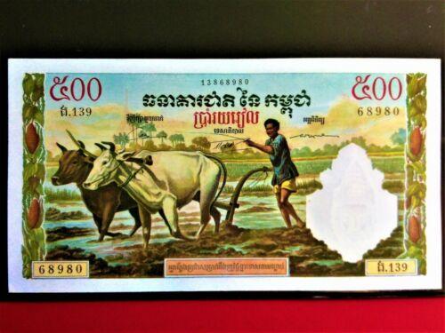 Cambodia 500 Riels Banknote 1958-70 @ AU /UP