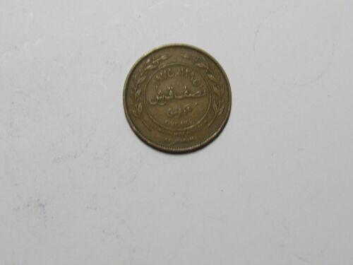 Old Jordan Coin - 1975 5 Fils - Circulated