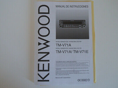 KENWOOD TM-V71A/E (SPANISH) (GENUINE MANUAL ONLY)......RADIO_TRADER_IRELAND. segunda mano  Embacar hacia Argentina