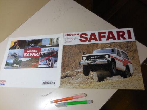Nissan SAFARI Japanese Brochure 1982/08 160 SD33  Maverick Ebro Patrol