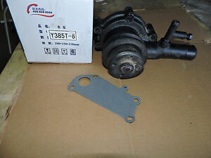 jinma, Farm Pro 2420,2425, tractor SINGLE PULLEY--WATER PUMP YD