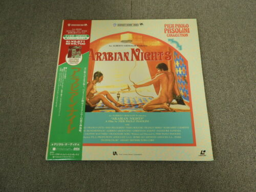 Arabian Nights - Laser Disc - OBI JAPAN LD 2disc