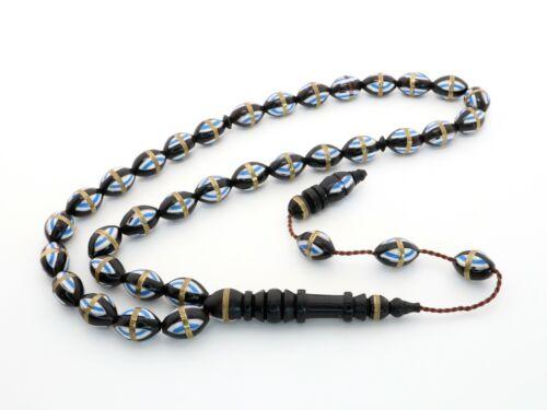 Brass inlay decorated kuka tree 33 Islamic Prayer Beads Misbaha Tesbih 201229