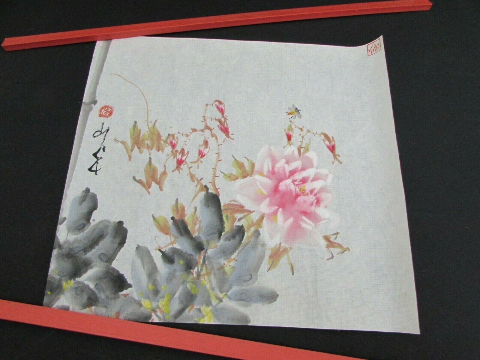 "Antique Chinese Painting On Rice Paper, Chiu Shiu Ngong, ""Pink Flower"""
