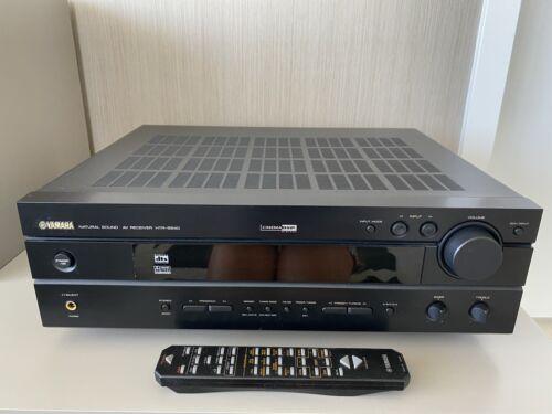 Yamaha HTR-5540 Receiver -Bundle w/ Remote Natural Sound AV
