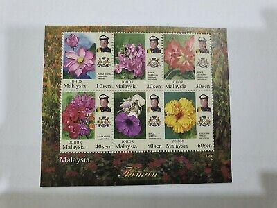 Malaysia 2016 Johor State Garden Flowers Definitive Sultan Ibrahim MS MINT MNH