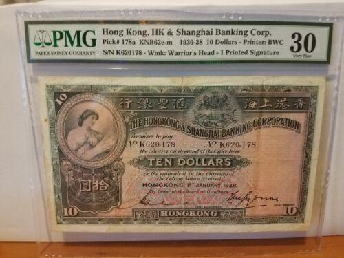 Hong kong 1938 $10 mega rare VF 30 choice PMG