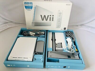 Boxed NINTENDO Wii Console White / Tested Fully Working / Free U.K. Post VGC