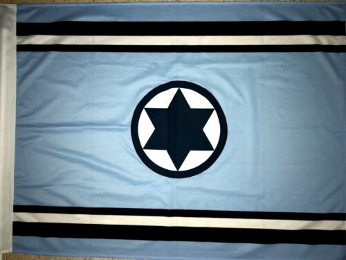 Large High Quality Israel Army IDF Air Force National Flag, Excellent Condition