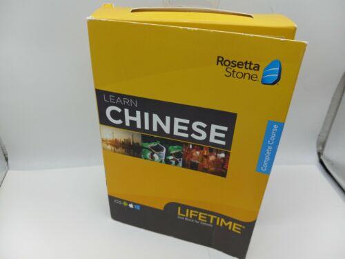 Rosetta Stone Lifetime Chinese - NEW