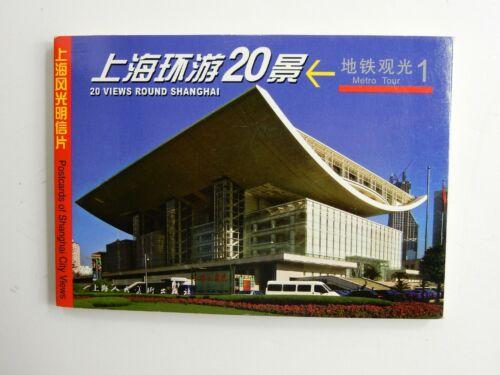 20 Views Round Shanghai Metro Tour