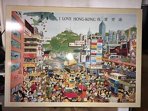 Laminated Hong Kong Print