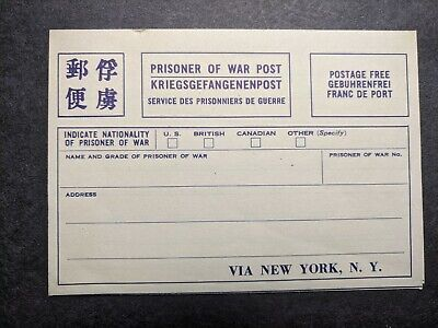 GERMAN PRISONER of WAR POW unused WWII Army Cover GERMANY to USA