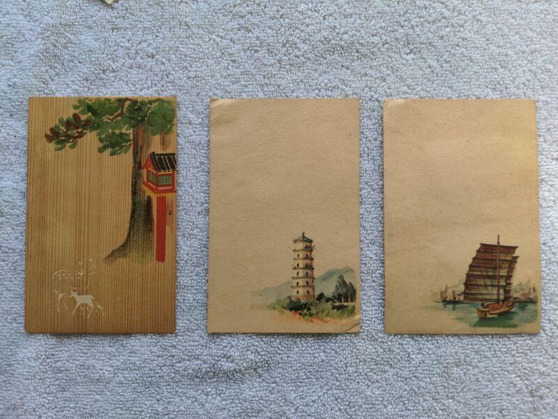 Unused China Postcards World War II Military Stationery WW2