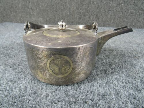 ANTIQUE CHINESE SILVER MINIATURE TEAPOT