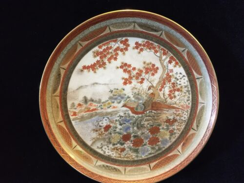 "Antique Japanese Satsuma Detail Handpainted Phoenix Plate, Signed, Marked, 8.5"""
