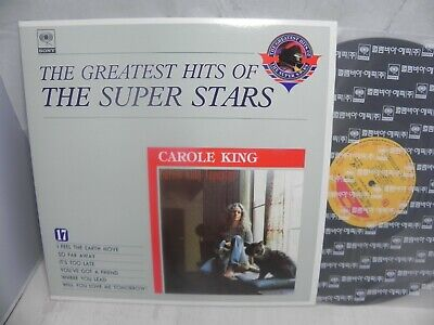 Carole King - Tapestry 1991 Korea LP / The Super Stars Series