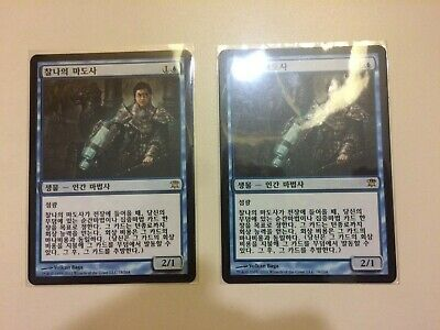 🔥[FREE WORLDWIDE SHIPPING] MTG Snapcaster Mage Innistrad Korean NM X 2