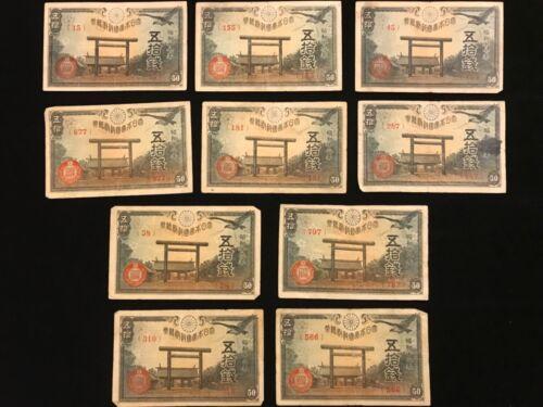 JAPAN  / Japanese Paper Money 10 - WAR TIME VINTAGE OBSOLETE 50 Sen Bills