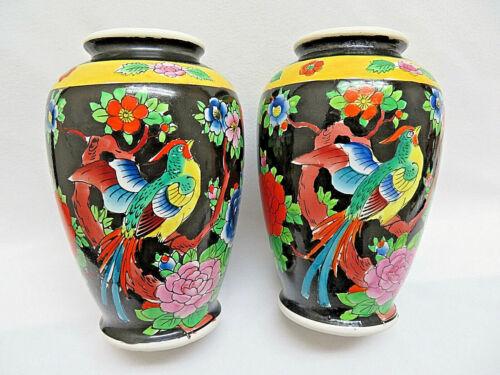 Vintage Pair Hand Painted Japanese Vases