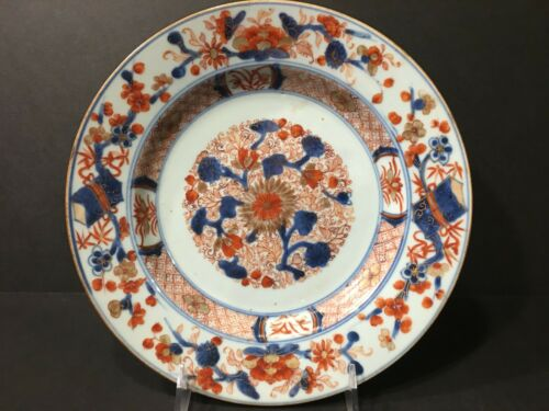 "Antique Large Chinese Imari Gilt Plate, early 18th Century, Ca 1730-40. 9"" Dia."