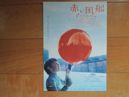 THE RED BALLOON Albert Lamorisse Feature japan original mini poster Flyer