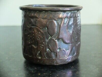 Old Indo Persian copper/brass pot with deer figures.