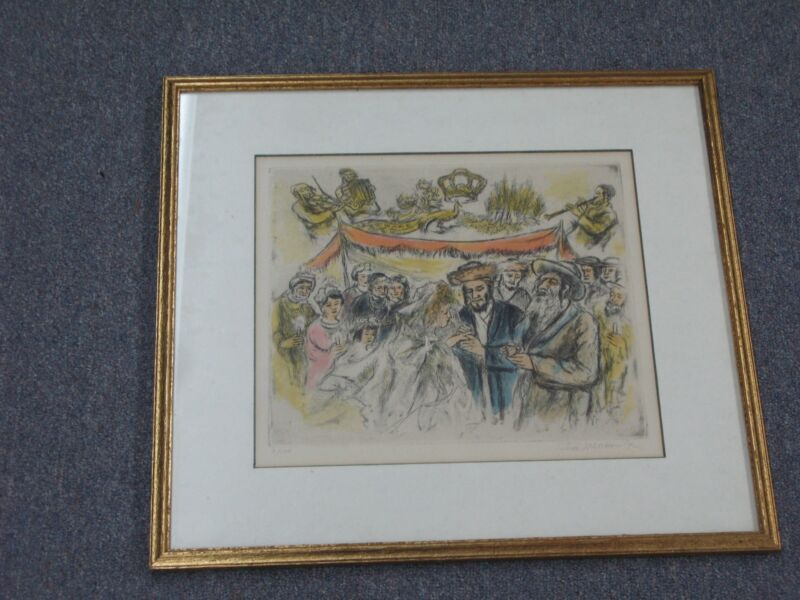 """Signed Ira Moskowitz """"The Wedding"""" Hand Colored Etching Brentano"""