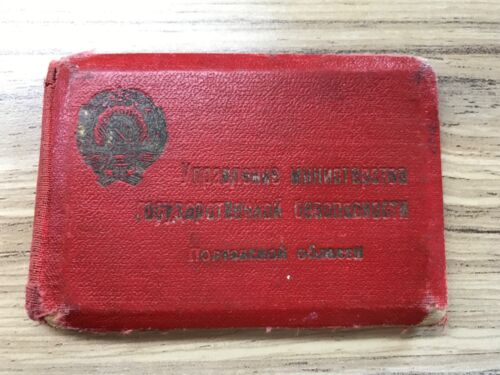 KGB MGB ID officer authentic original document ID very rare 1953
