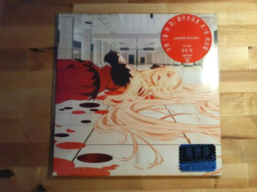 Kizumonogatari Soundtrack 1 Tekketsu Vinyl Record LP Limited Edition   FAST SHIP