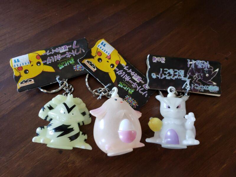Pokémon Japanese Vintage Keychain Lot (3)