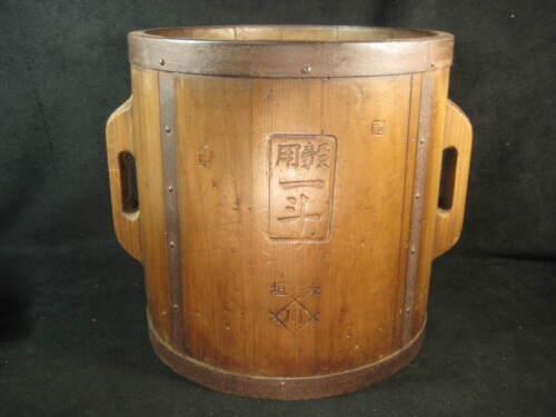 ANTIQUE JAPANESE TAISHO ERA SIGNED ITOMASU WOODEN RICE MEASURING BUCKET
