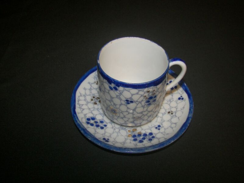 Unbranded Demitasse Cup And Saucer