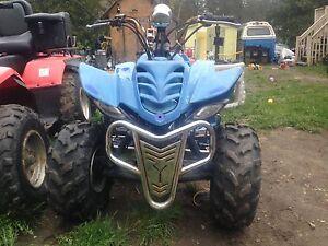 110 ATV FOR TRADE OR CASH OFFER