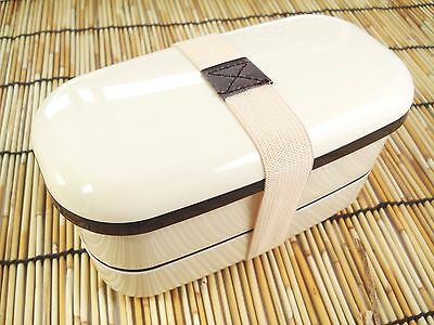 New! Japanese Bento Lunch Box & Belt 2 tier Beige 500ml Japan Import! F/S