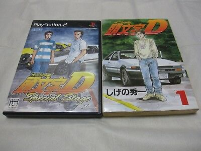 W/Tracking Number. PS2 Initial D Special Stage SEGA + Vol.1 Manga Comic Japanese