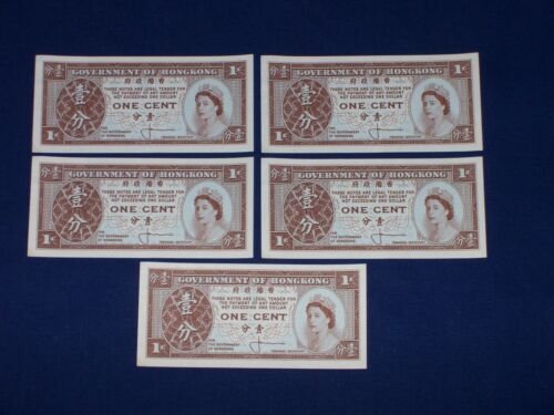 Lot of 5 Bank Notes from Hong Kong 1 Cent Uncirculated QEII