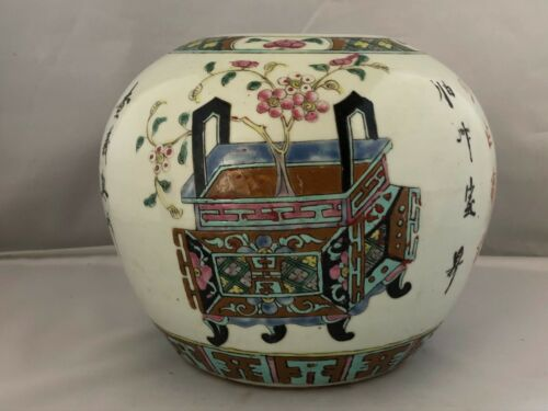 "Chinese Antique Porcelain Melon Jar no lid ""8"" (H)  #MD057"
