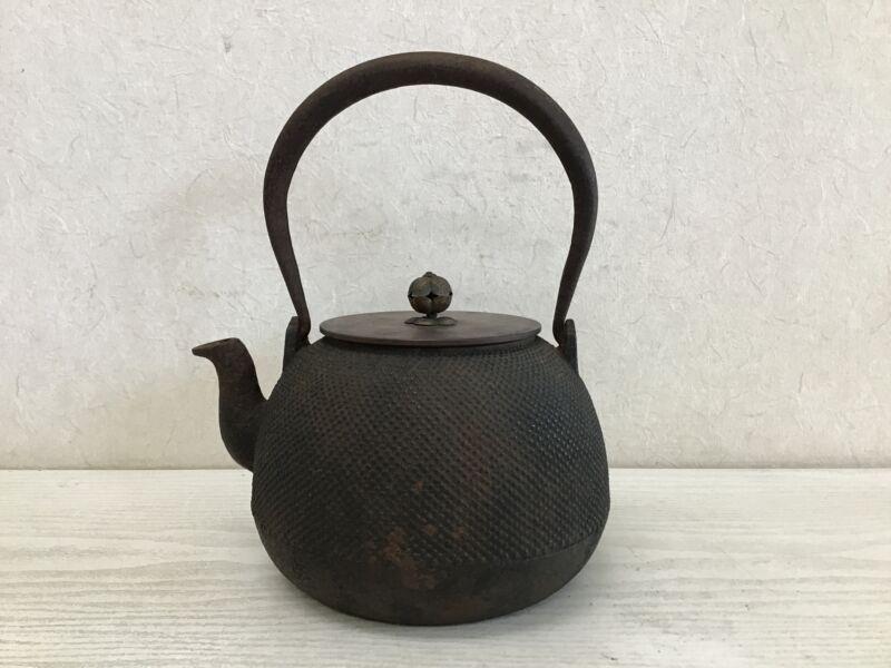 Y1709 TETSUBIN Arare pattern Japanese Iron Tea Kettle Teapot antique Japan